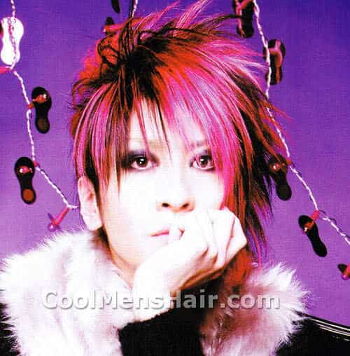 Photo of Aiji red hairstyle for Asian men.