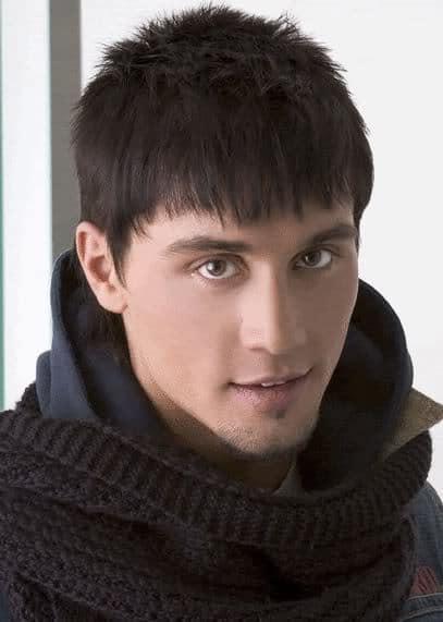 Image of Dima Billan Mullet with long fringe