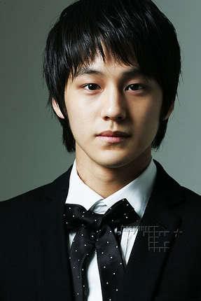 Kim Bum Hairstyles Cute Korean Hairstyles Cool Men S Hair